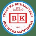 Градска Библиотека Вук Караџић
